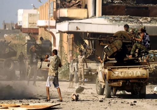 رايتس ووتش تطالب أبوظبي بتعويض أُسر ضحايا مدنيين قتلوا بغارة إماراتية على طرابلس