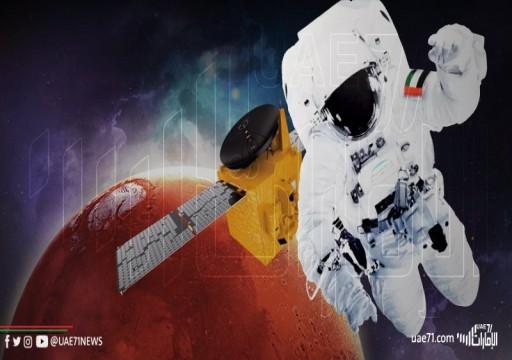 """""""مسبار الأمل"""".. مشروع الإمارات لاستكشاف المريخ يوثق قصة نجاح عربية"""