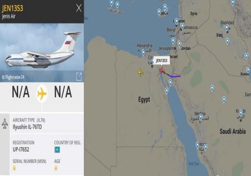 قوات الحكومة الليبية ترصد طائرتي شحن إماراتيتين في قاعدة تتبع حفتر