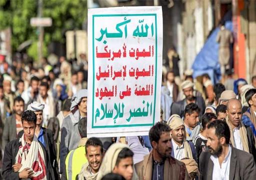 يمنيون يتهمون أبوظبي والحوثيين بقتل المدنيين في تعز