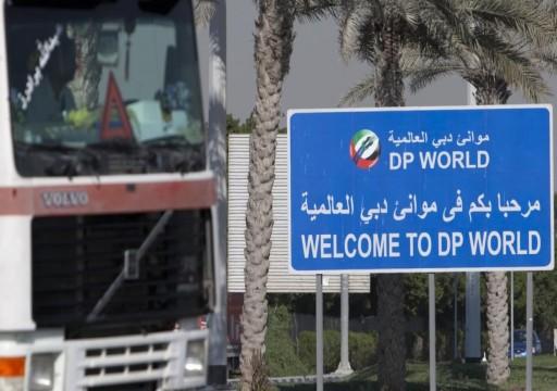 موانئ دبي تعين بنوكا بشأن إصدار سندات دولارية
