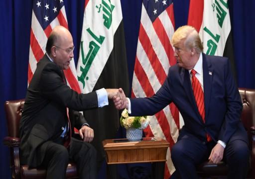 الرئيس العراقي يبحث خفض القوات الأجنبية في اجتماع مع ترامب