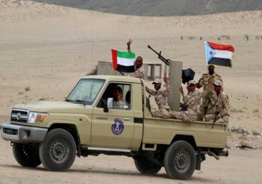 الانتقالي الجنوبي يعلن من أبوظبي حكما ذاتيا للجنوب برعاية إماراتية