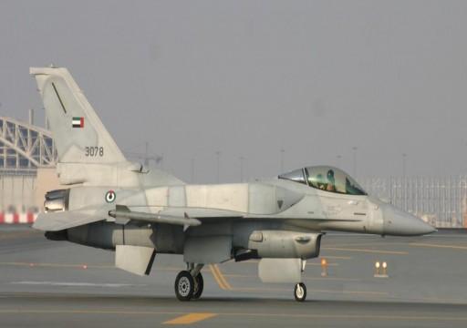 """""""الغارديان"""" تزعم أن طائرات إماراتية مسيرة تبدأ قصف طرابلس"""
