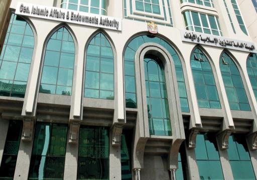 الإمارات للإفتاء: تواجد المشتبه بـكورونا في المساجد والتجمعات حرام
