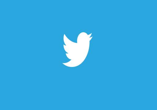 تويتر: المتسللون اطلعوا على رسائل 36 حسابا