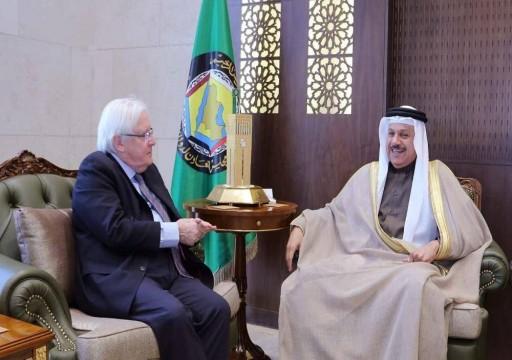 التعاون الخليجي يبحث مع غريفيث تطورات الأزمة اليمنية