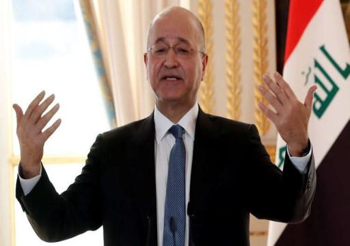 رئيس العراق: نقول للسعوديين إن إيران مهمة لنا ولا استقرار في المنطقة من دونها
