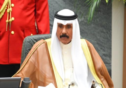 لجنة العفو عن المتهمين في القضايا السياسية بالكويت تبدأ عملها والأمير يستقبل زعيم المعارضة