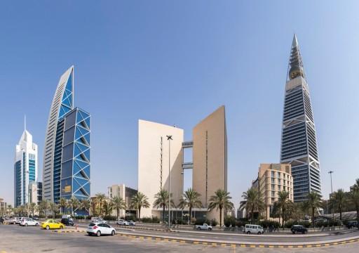 السعودية: 44 شركة عالمية تنقل مقارها الإقليمية إلى الرياض