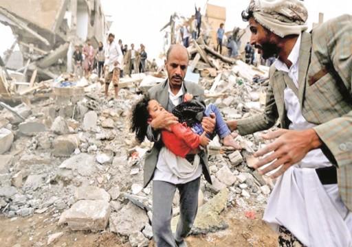 """""""إندبندنت"""": الأسلحة البريطانية متورطة في """"جرائم حرب"""" باليمن"""