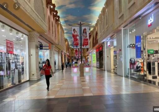 دبي تمدد إغلاق الأنشطة التجارية حتى 18 أبريل