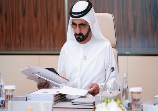 محمد بن راشد يُعدِّل قانون إنشاء صُندوق دبي للدّعم المالي