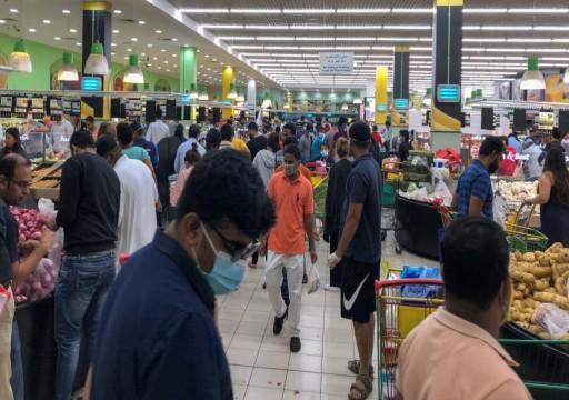 الإمارات تعلن تسجيل 412 إصابة جديدة بفيروس كورونا و3 وفيات