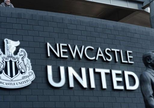 الاتحاد الإنجليزي لكرة القدم يدرس دعوات منع استحواذ السعودية على نيوكاسل