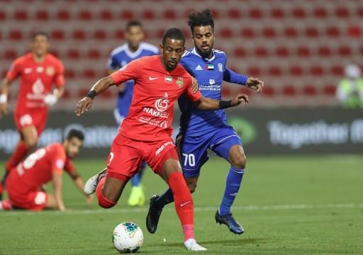 12 ناديا يطالبون بإلغاء دوري الخليج العربي