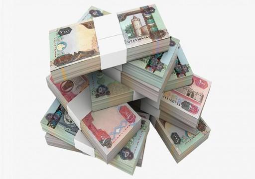 12.5 مليار درهم نمو ودائع البنوك الأجنبية لدى «المركزي»
