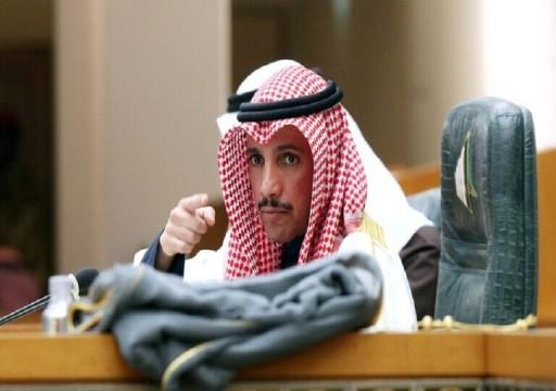 رئيس مجلس الأمة الكويتي يوضح موقفه من زيارة راشد الغنوشي