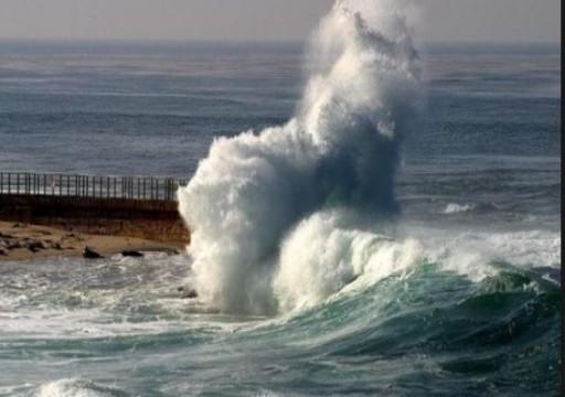 الأرصاد يحذر من اضطراب بحر عمان اليوم وغداً