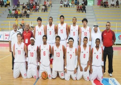 منتخبنا الوطني يواجه البحرين في البطولة العربية للسلة