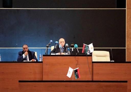 برلمان طبرق الموالي لمجرم الحرب حفتر يصنف الإخوان جماعة إرهابية