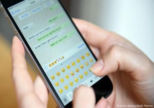 واتساب يتيح للمستخدمين التحكم في إضافتهم لمجموعات الدردشة