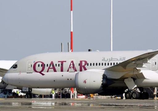 """""""رويترز"""": الخطوط القطرية ستضطر لطلب دعم الدولة بعد نفاد السيولة"""