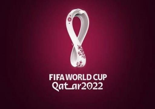 قطر والفيفا يكشفان الشعار الرسمي لمونديال 2022