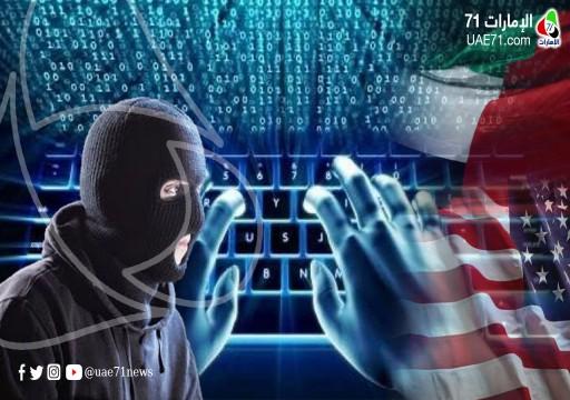الكشف عن دور مسؤولي الأمن القومي الأمريكي في مساعدة أبوظبي في بناء منظومة تجسس