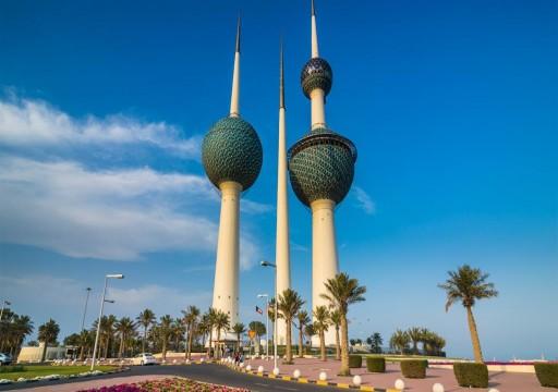 الكويت تستنكر محاولة اقتحام السفارة الأمريكية في بغداد