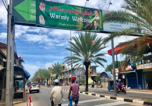 وكالة: سريلانكا تضيق على النفوذ السعودي باستهداف الوهابية