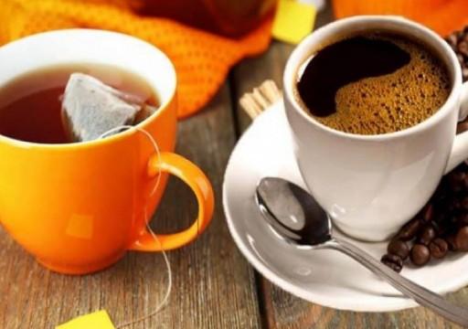 القهوة تهدد بإزاحة الشاي عن قمة المشروبات الساخنة