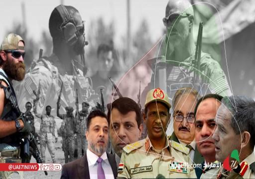 """""""وكالة أبوظبي للمرتزقة"""".. بث الرعب وصناعة الموت لإدارة النفوذ والحروب وتأديب المعارضة!"""
