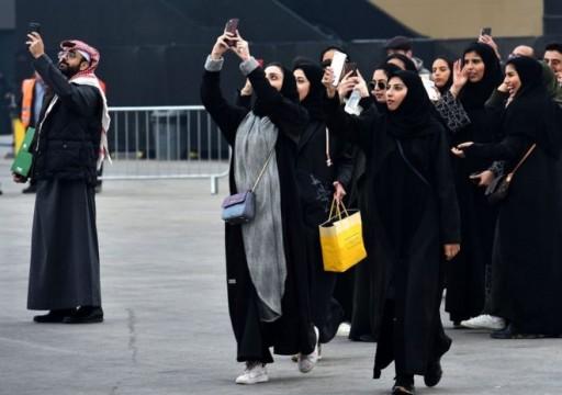 السعودية تحقق في مقطع فيديو صنّف الحركة النسویة فكرا متطرفاً