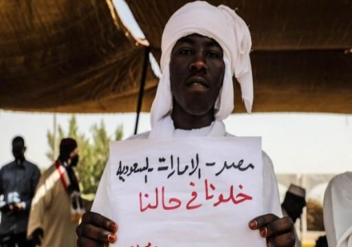 نيويورك تايمز: أميركا تلتزم الصمت إزاء التدخل السعودي الإماراتي بالسودان