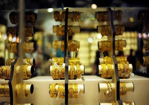 أسعار الذهب تصعد وسط هبوط مؤشر الدولار