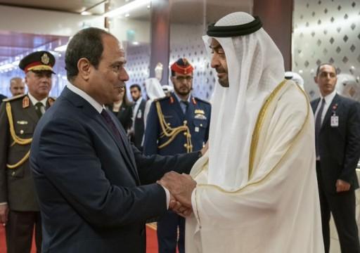 محمد بن زايد يعلن عن منصة استثمارية مع نظام السيسي بقيمة 20 مليار دولار