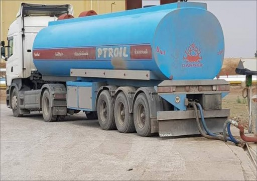 حكومة الوفاق تضبط شحنات وقود إماراتية في طريقها إلى حفتر