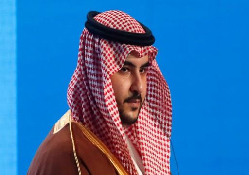 نائب وزير الدفاع السعودي يصل واشنطن لبحث تطورات الوضع في اليمن