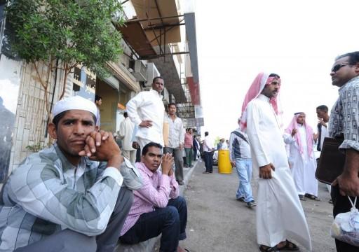 بعد أزمة النفط وكورونا.. هل سيتمكَّن الخليجيون من الاستغناء عن العمالة الوافدة؟