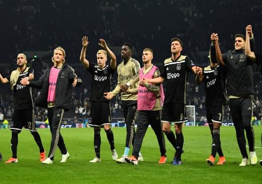 أياكس أمستردام بطلا لكأس هولندا للمرة الـ19