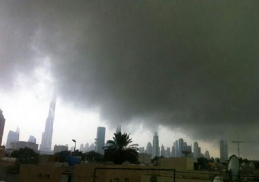 الأرصاد: سحب ركامية وأمطار متوقعة خلال أيام العيد