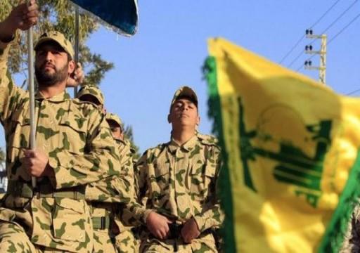 الخزانة الأمريكية تفرض عقوبات على 3 لبنانيين بتهمة تمويل حزب الله