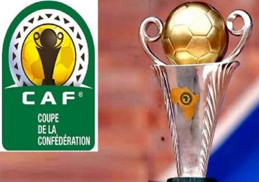 قرعة ربع نهائي كأس الاتحاد الأفريقي تسفر عن مواجهتين عربيتين