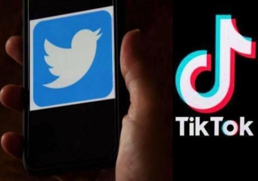 """""""رويترز"""": تويتر تبدي اهتمامها بشراء عمليات تيك توك في أمريكا"""