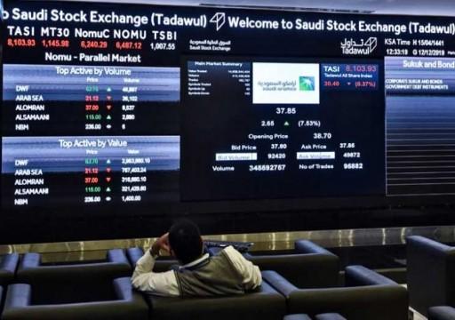 أسواق المال السعودية والخليجية تتراجع غداة انهيار أسعار النفط الأمريكي