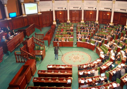 """رفضتها غالبية الكتل.. البرلمان التونسي يُسقط لائحة """"الدستوري الحر"""" بشأن ليبيا"""