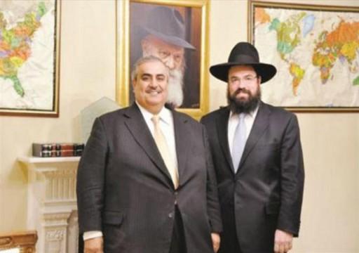 وزير إسرائيلي يتلقى دعوة رسمية للمشاركة بمؤتمر المنامة الاقتصادي