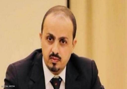 قطر تطالب الحكومة اليمنية بعدم الزج باسمها لتصفية حسابات أخرى