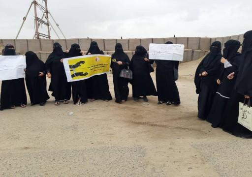 اليمن.. العشرات يضربون عن الطعام في سجون قوات مدعومة إماراتيا